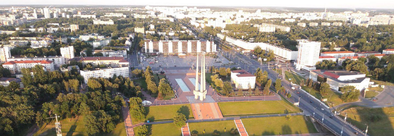 Стипендии Президента Республики Беларусь аспирантам
