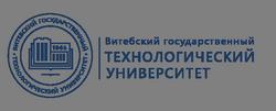 Аспирантура УО «ВГТУ»